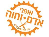 בניית לוגו לחנות האופניים אופני אדם וחוה