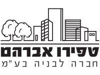 """עיצוב לוגו עבור טפירו אברהם חברה לבנייה בע""""מ"""