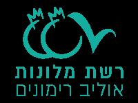 עיצוב לוגו משותף לרשתות בתי המלון אוליב ורימונים