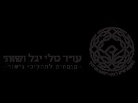 בניית לוגו לעורכת הדין והמגשרת טלי יעל