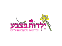 עיצוב לוגו לעסק עבור ילדות בצבע